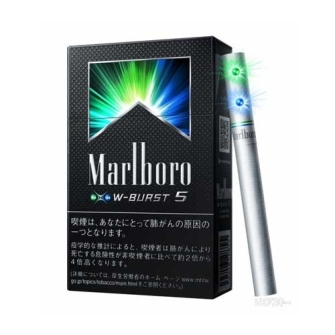 Most expensive place to buy cigarettes Marlboro in the UK