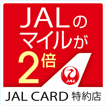JALCARD CONTRACT STORE