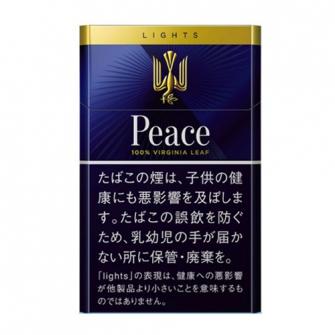 PEACE LIGHT KS BOX 10mg