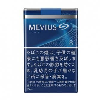 MEVIUS LIGHTS SOFTPACK 8mg