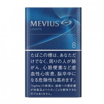 MEVIUS LIGHTS KS BOX 8mg