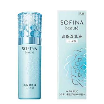 SOFINA beaute Highly Moisturizing Emulsion Moist 60g