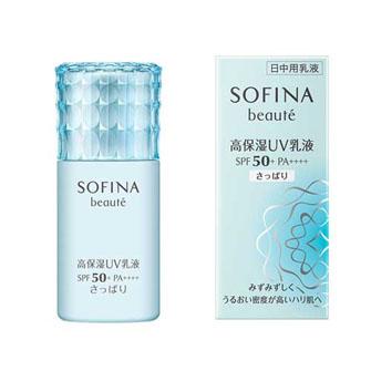SOFINA beaute Highly Moisturizing UV Emulsion SPF50 Light 30ml