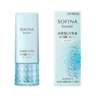 SOFINA beaute Highly Moisturizing UV Emulsion SPF50 Moist 30ml