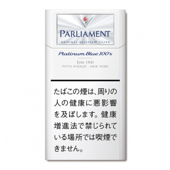 PARLIAMENT PLATINUMBLUE 1mg 100s BOX