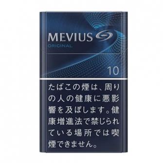 MEVIUS ORIGINAL KS BOX 10mg